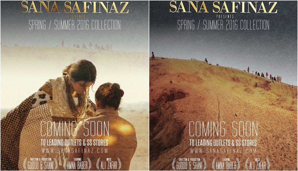 Could Sanan Safinaz lawn be a game-changer this year?