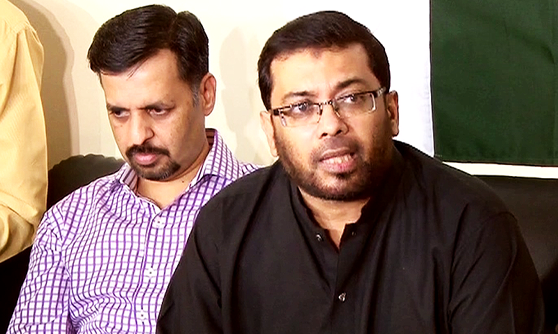 Dr Sagheer Ahmed, parting way with MQM after 28 years