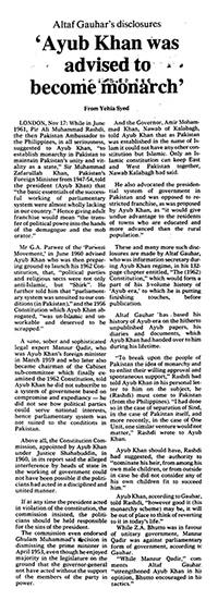 18 نومبر 1983 کو روزنامہ ڈان میں شائع ہونے والی خبر کا عکس۔ (ڈان کاپی رائٹ۔)