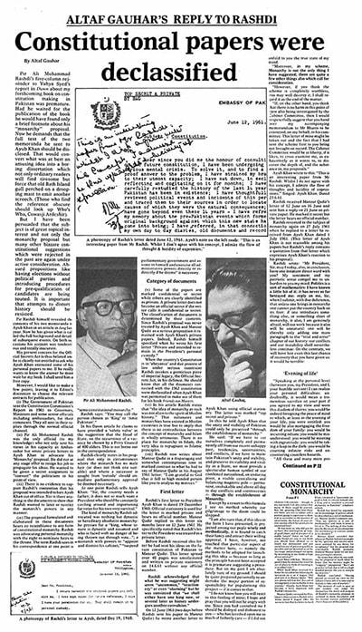 علی محمد راشدی کے جواب میں الطاف گوہر کی شائع کی گئی دستاویزات کا عکس۔ روزنامہ ڈان، 23 دسمبر 1983۔(ڈان کاپی رائٹ۔)