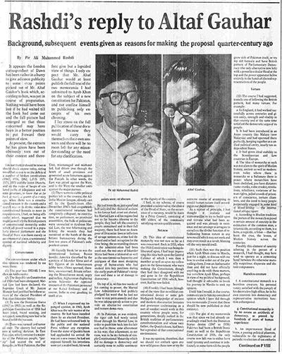 2 دسمبر 1983 کو روزنامہ ڈان میں شائع ہونے والے علی محمد راشدی کے تفصیلی جواب کا عکس۔ (ڈان کاپی رائٹ۔)