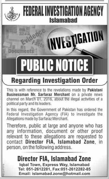 ایف آئی اے کی جانب سے دیئے گئے اشتہار کا عکس۔