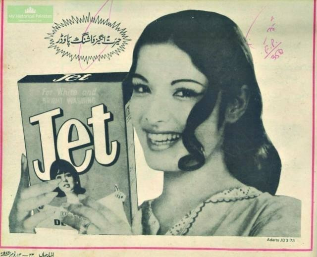 A 1973 press ad of Jet washing powder featuring Babra Sharif. She went on to become a famous film actress.
