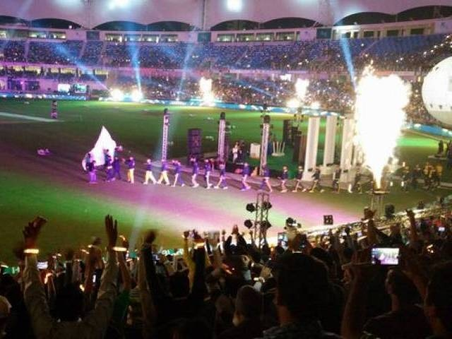 The inauguration ceremony of Pakistan's own T20 super league.