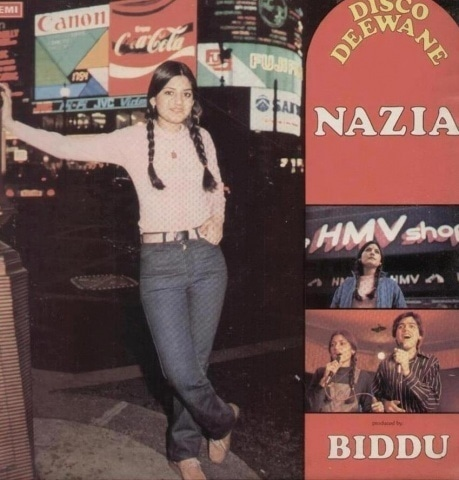 The LP cover of Nazia and Zoheb Hassan's first album, 'Disco Dewane' (1980). The duo was banned by the Zia regime in 1982. But the banned was soon lifted.