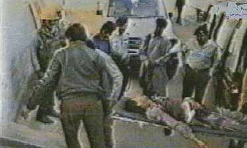 Violence in Karachi takes another life (1992).