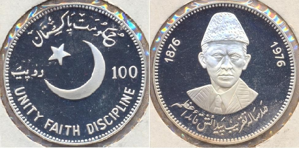 In 1976 special coins were issued to celebrate the 10oth birth anniversary of Pakistan's founder.
