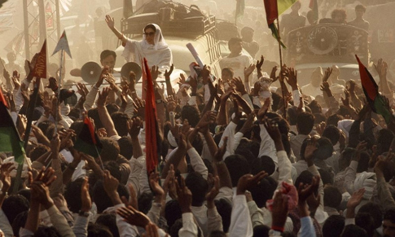 PPP Chairperson, Benazir Bhutto at an election rally in 1990.