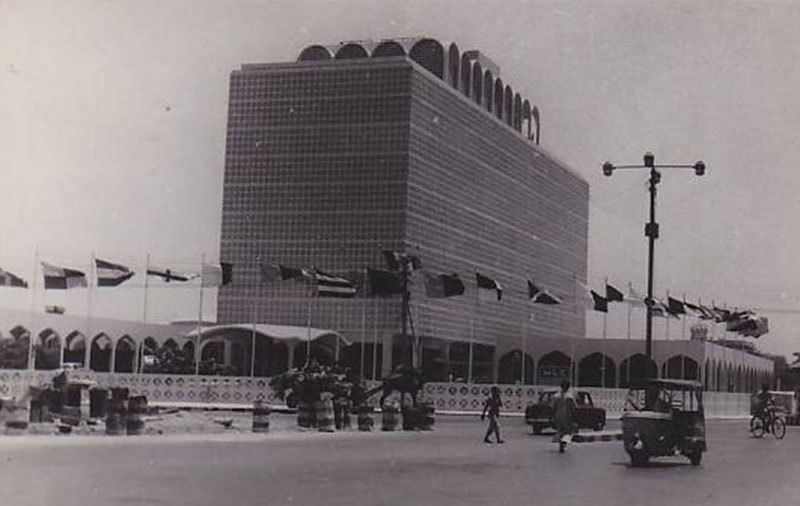 Karachi's Hotel Intercontinental (1968).