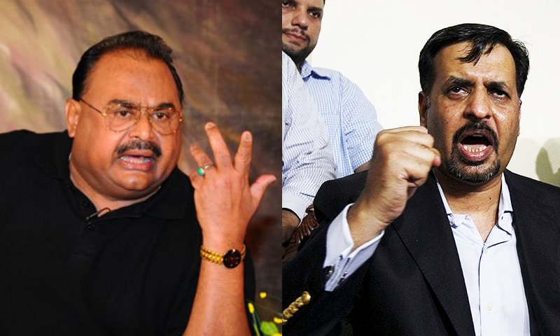 MQM: the battle within