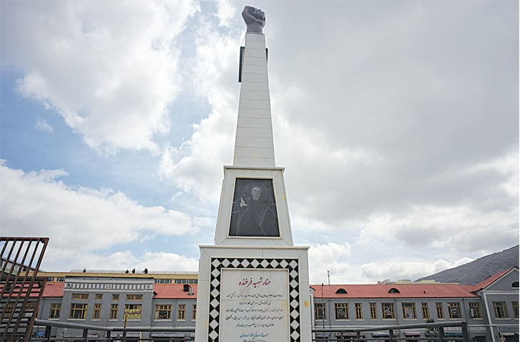 A monument erected in memory of Farkhunda Malikzada, who was beaten to death by a mob last year, in Kabul.—Photo by writer