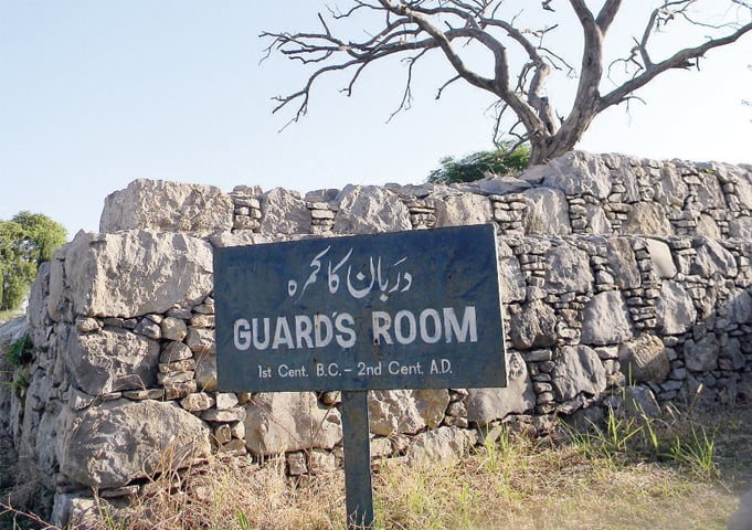 A guards' room located at the entrance to the city. Such an arrangement indicates that residents tried to keep the city safe using defensive measures.
