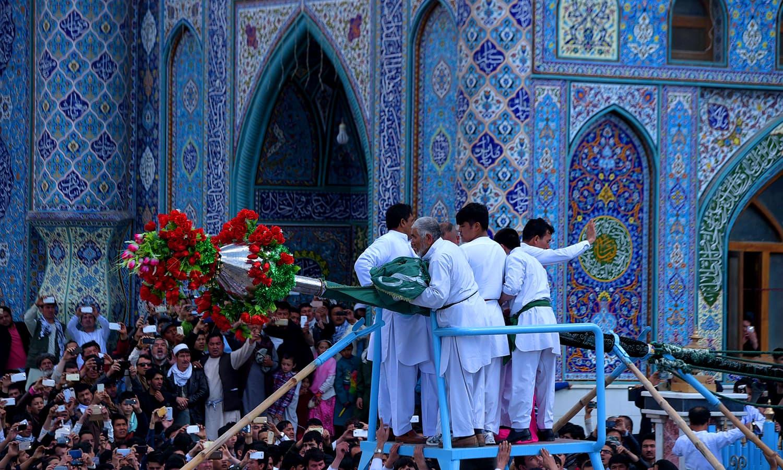Картинки по запросу nowruz in afghanistan