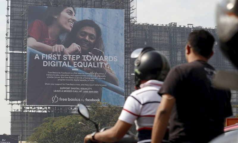 Could Pakistan's 'Aasan Internet' be the key to connecting a billion worldwide users?