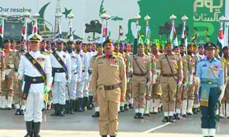 Personnel from Pakistan Army, Navy and Air Force are participating in the parade.-DawnNews