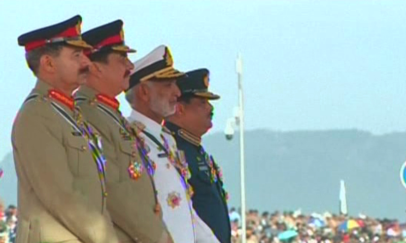 Chiefs of the three armed forces are attending the parade.—DawnNews