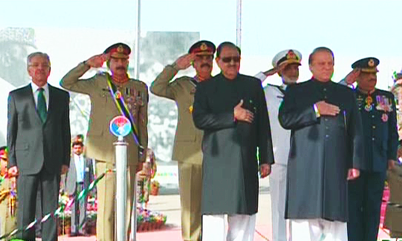The ceremony began with the singing of the national anthem.—DawnNews