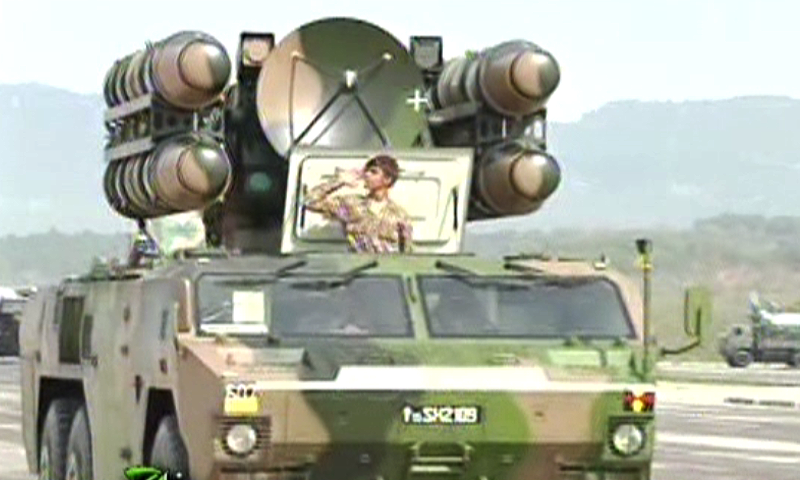 A surface-to-air missile system.—DawnNews