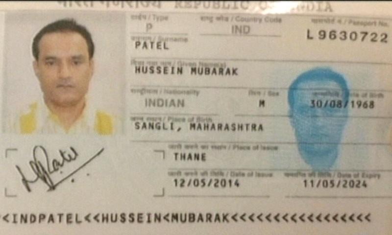 را کے ایجنٹ کو بلوچستان سے گرفتار کیا گیا تھا — فوٹو : ڈان نیوز