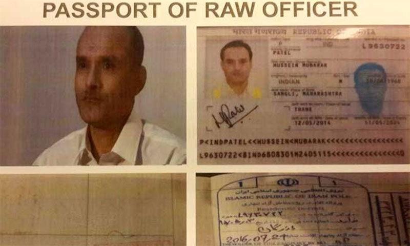 کلبھوشن یادیو کا پاسپورٹ — فوٹو: بشکریہ این ڈی ٹی وی