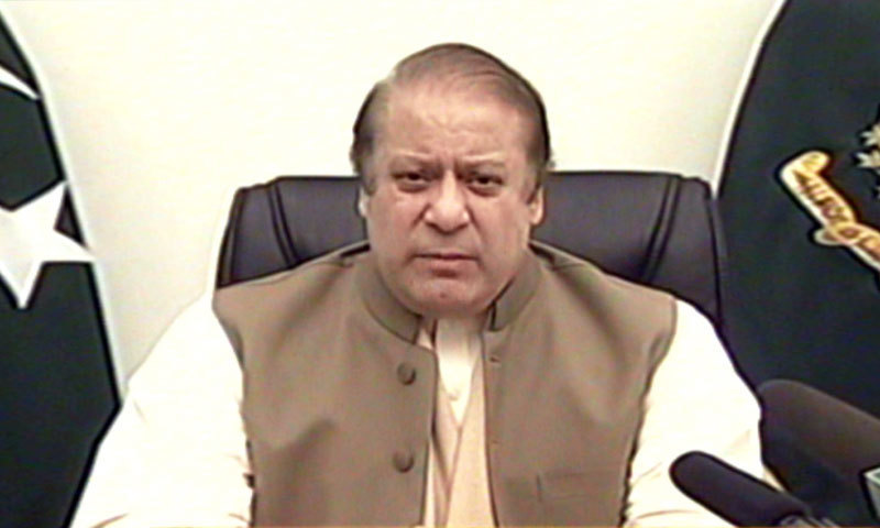 Prime Minister Nawaz Sharif addresses the nation. —DawnNews/File
