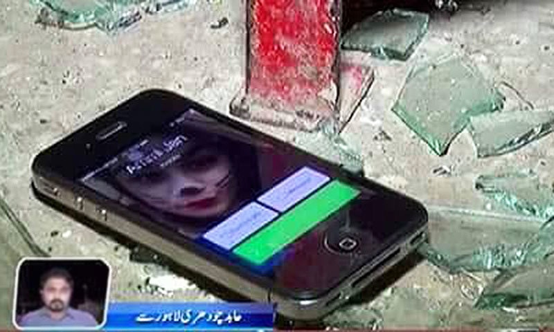 Phone ringing of a victim of the Lahore Blast; caller's name is Ammi Jaan (dearest mother).