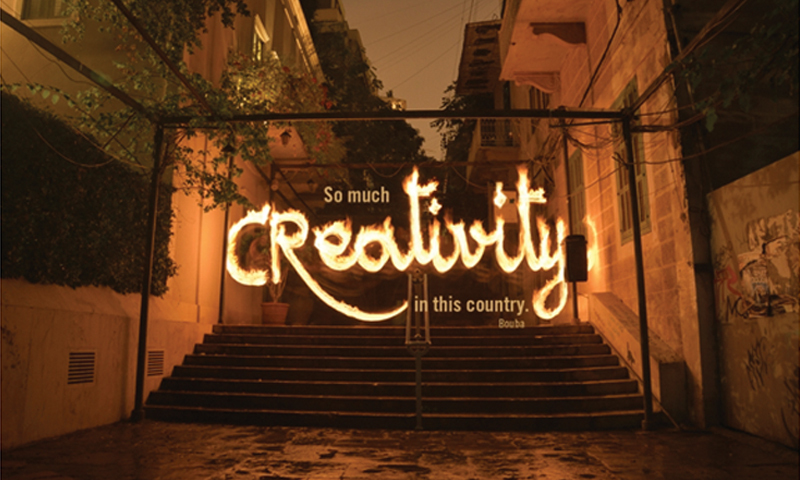 Yalla creativity!