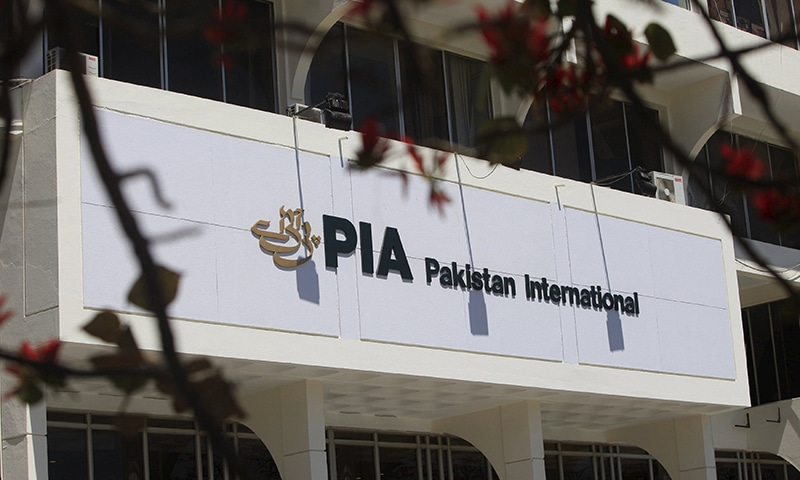 IMF 'encouraged' by PIA reform step, awaits more plans