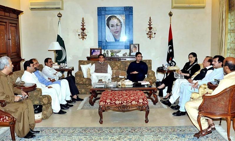 PPP opposes calls for Sharif's resignation