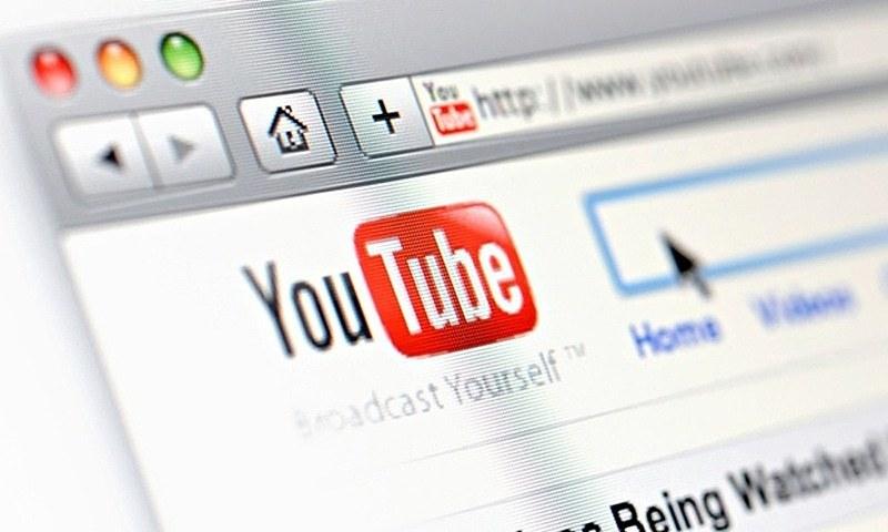 یوٹیوب: بے تحاشہ آمدنی کا آسان ذریعہ