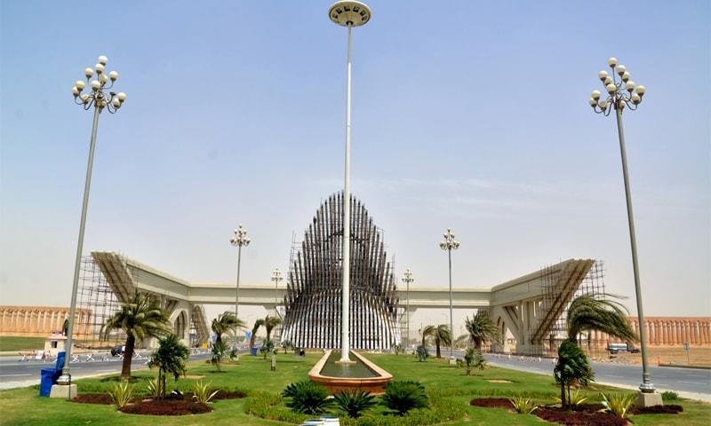 A view of Bahria Town Karachi. — File