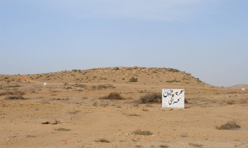 The landscape is dotted far and wide with markers like these proclaiming Bahria's claim to thousands of acres. ─ White Star