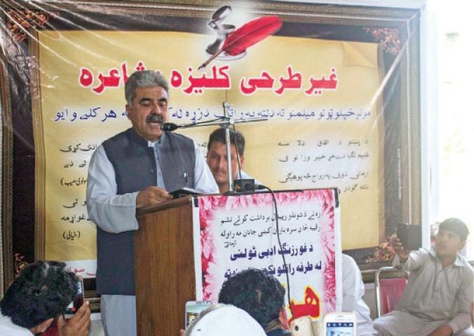 Spring mushaira held in Swat