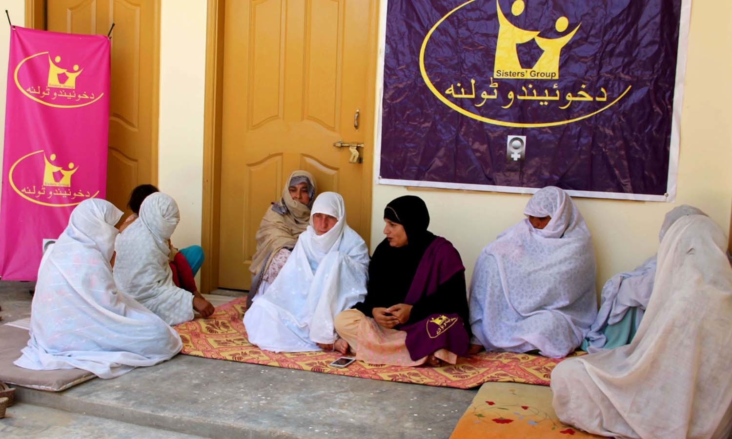 Tabassum Adnan, campaigning for women's rights with other women from the valley. -Photo by the author