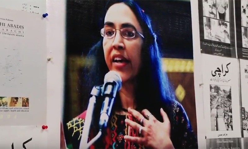 Her voice echoed through T2F as the audience sat hooked with their eyes fixed on the screen watching 'Parween Rehman: The Rebel Optimist' .─ Youtube screenshot
