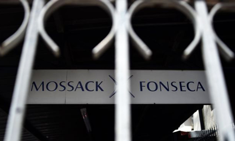 The missing Americans in Panama Papers. No, it's not a conspiracy