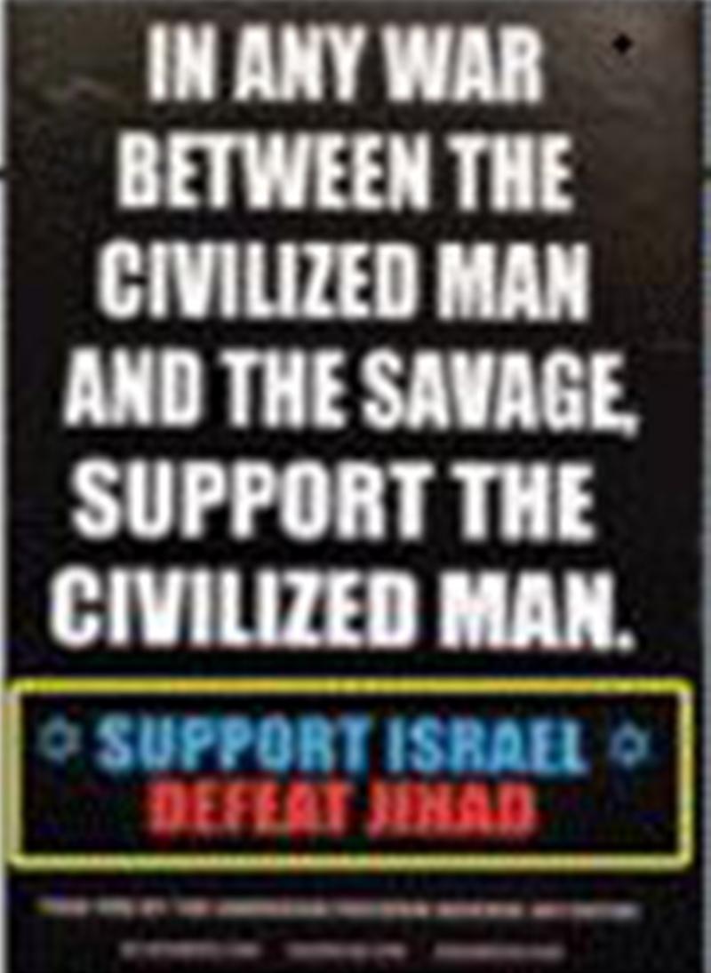 مقامی اخبارات میں فوٹو شاپ کی مدد سے کراپ کردہ اس تصویر کو ایونٹ کا پوسٹر قرار دیا گیا.