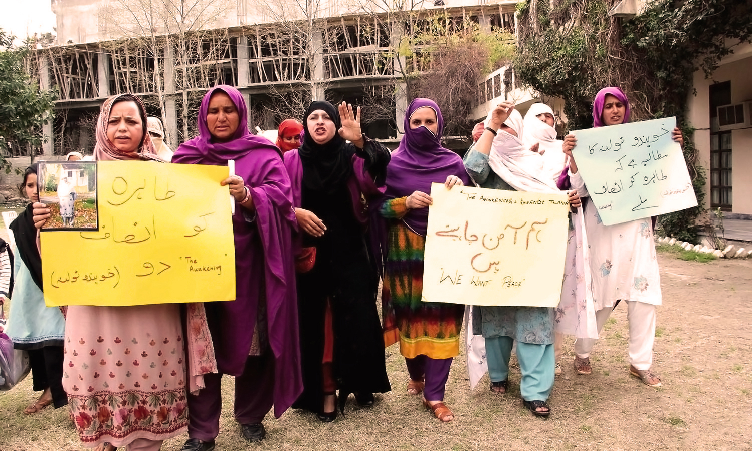 Women activists in Swat. —Photo by the author