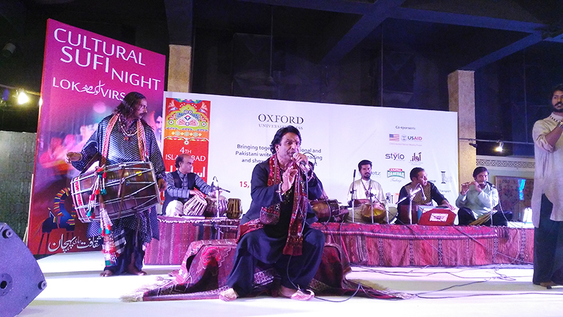 Qurban Niazi singing Bulleh Shah's songs at ILF.