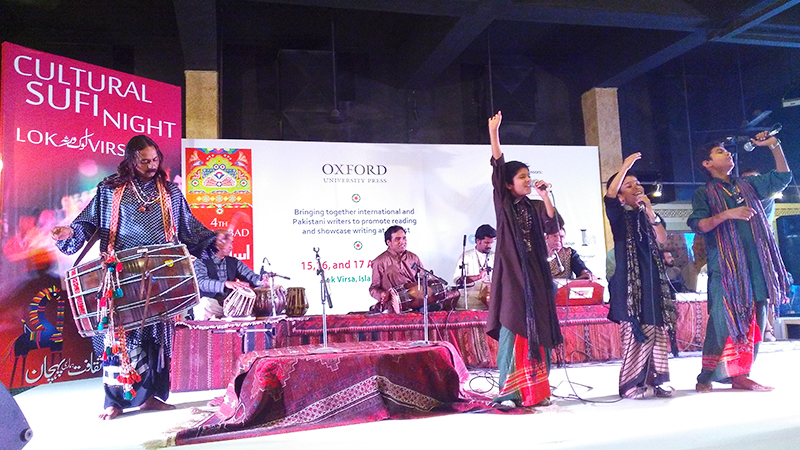 Qurban Niazi's grandsons performing at ILF.
