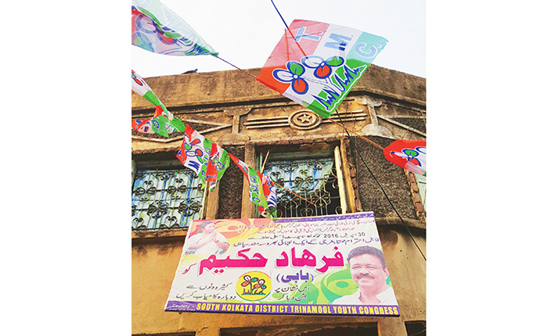 An election poster in Urdu hangs at a house in Kolkata's Garden Reach area, a Muslim-majority constituency. Phase-wise assembly elections are currently under way in West Bengal.—Photo by writer