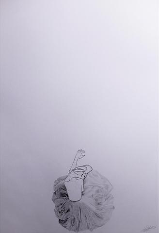 Fabric, Hassan Shah Gillani