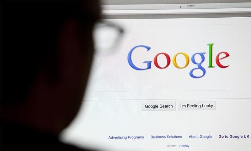 وہ سب کچھ جو گوگل آپ کے بارے میں جانتا ہے
