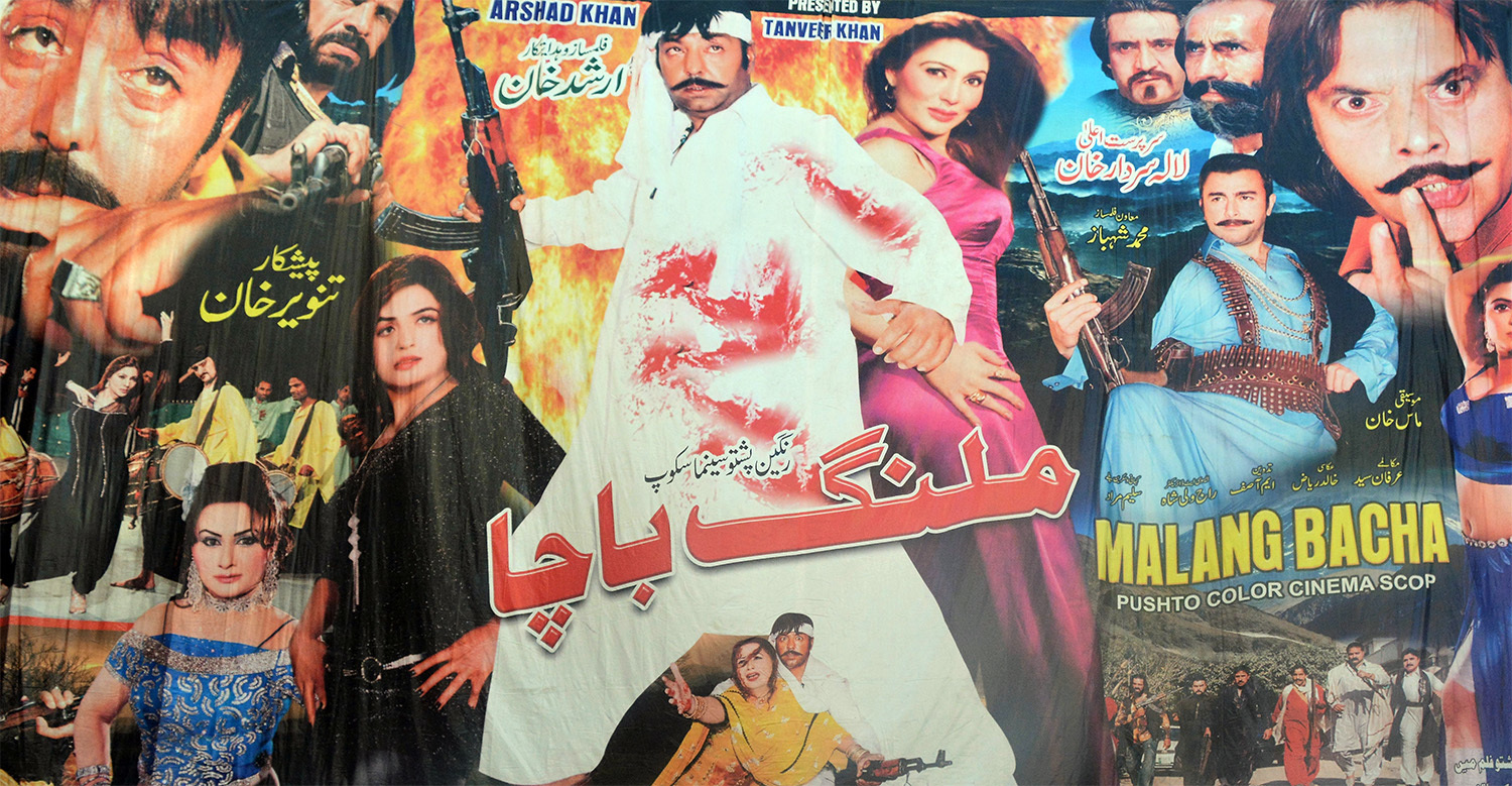 A hoarding advertising film 'Malang Bacha' — Photo by author