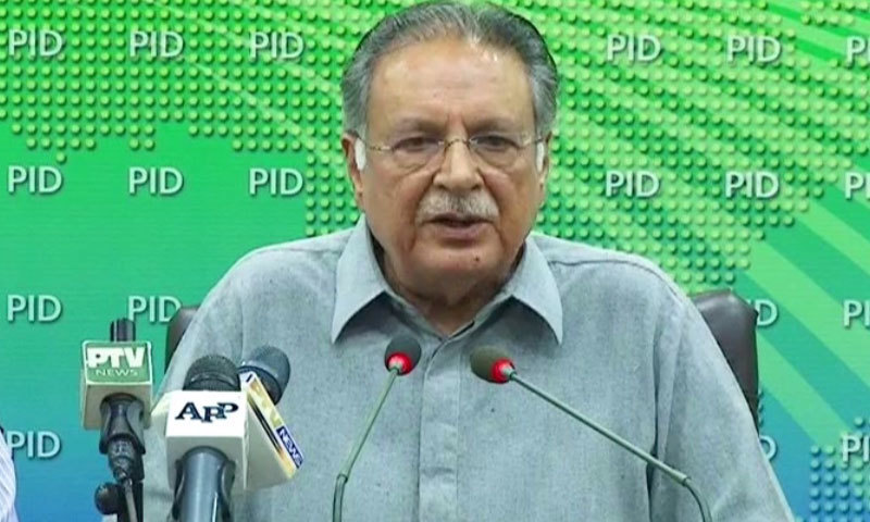 'PTI lawmakers have the highest number of offshore companies'