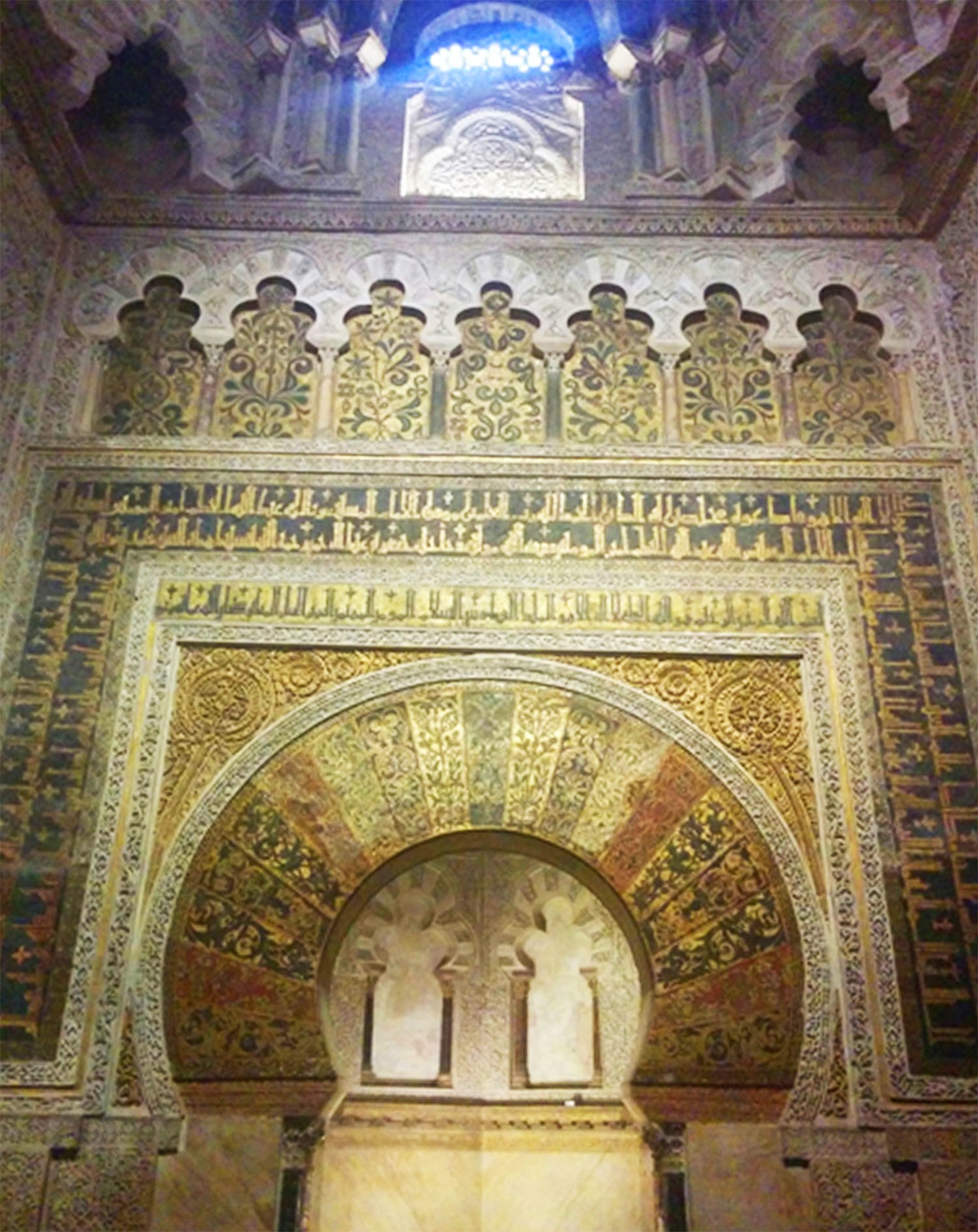 Mehrab of the mosque, a work of Ishq. —Photo by author