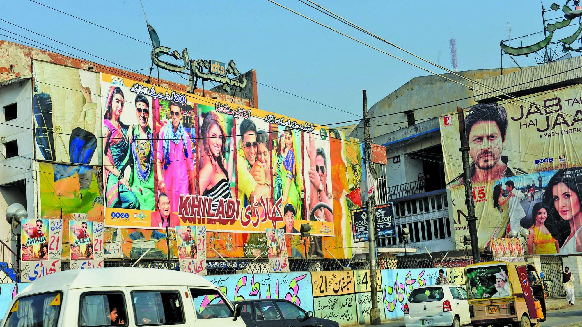 Lahore, cinema and childhood: How I long for matinee memories that I never had