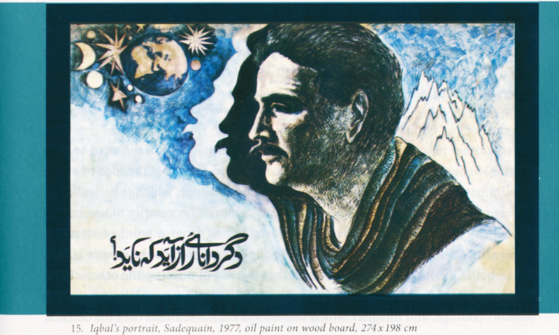 Iqbal's portrait. Sadequain, 1977.