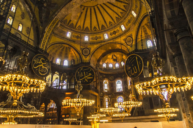 The main hall of Hagia Sophia.