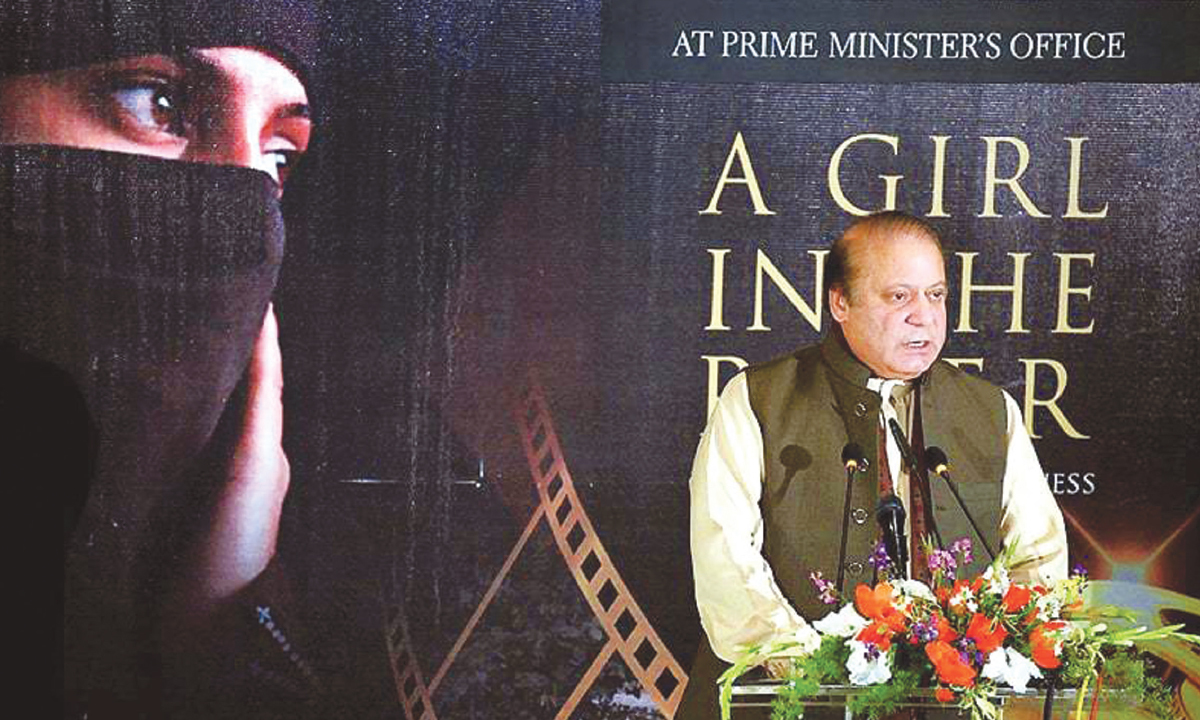 Prime Minister Nawaz Sharif speaks at the screening of A Girl in the River at the Prime Minister House, Islamabad   Courtesy Prime Minister's office